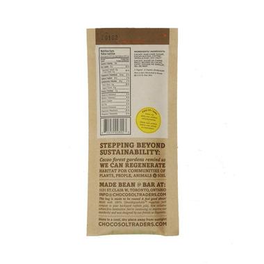 Coffee Crunch Dark Chocolate Bar