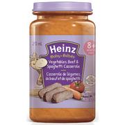 Heinz - Baby - Vegetables, Beef & Spaghetti Casserole